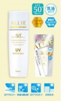 ALLIE WHITENING 60ML