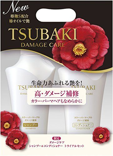 TSUBAKI DEMAGE SET 500ML