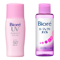 Bioré Perfect Bright Milk + Cleansing Oil