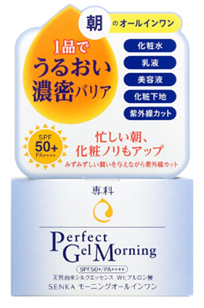 shiseido senka morning