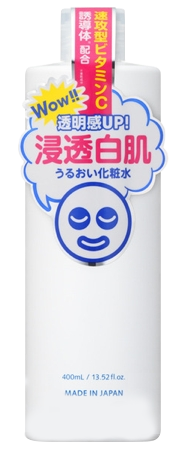 toumei shirohada white lotion