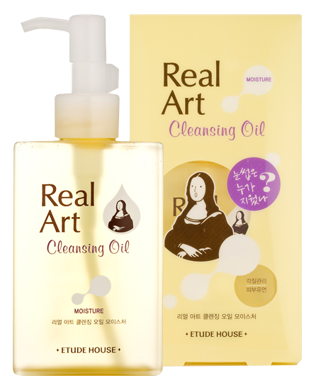etude house real art oil
