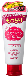 Rosette Gommage AHA Cleanser